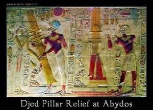 djed-pillar-300x215